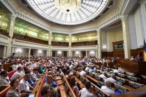 """Як голосували депутати за """"мовний"""" закон"""