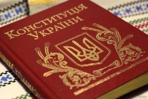 Діаспорян Анталії запрошують відсвяткувати День Конституції України