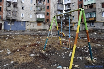 21 civilians killed in fighting in Donetsk region this year