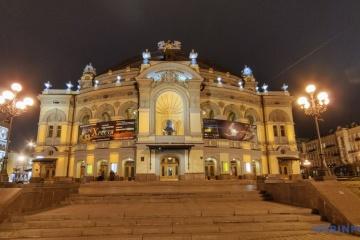 У Нацопері пройде гала-концерт до 160-ї річниці Італійської держави - що у програмі