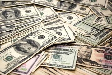 La dette publique de l'Ukraine a augmenté à 80 milliards de dollars