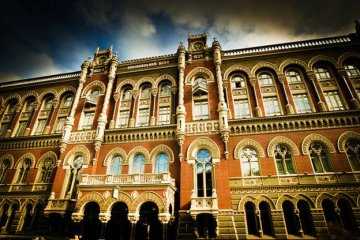 NBU simplifies procedure for issuing licenses to transfer funds in national currency