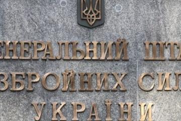 """Militärmanöver der ukrainischen Streitkräfte """"Nepohytna Stijkist 2017"""" am Dienstag gestartet"""