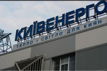 Kyivenergo: Electricity debts of Kyiv consumers reached UAH 1 bln