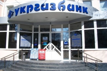 Ukrgasbank provided UAH 7.7B worth of loans to SMEs in 2020