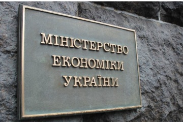 Economic Development Ministry launches state register of import substitution in defense industry