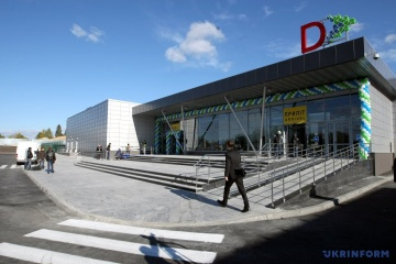 Flughafen Kiew-Schuljany trägt jetzt Namen von Igor Sikorski