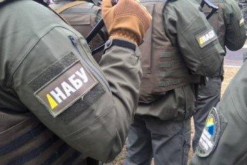 NABU : L'Ukraine a perdu 450 millions de hryvnias en raison de la corruption dans le secteur foncier