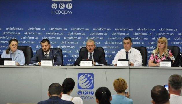 Новий етап юридичної боротьби з Російською Федерацією, як державою-агресором