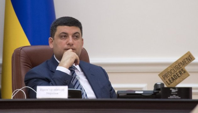 Groysman to visit the United States on June 14-17