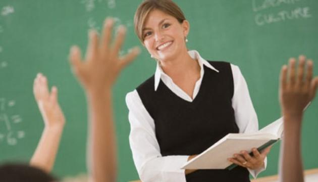 МОН розробило порядок підвищення кваліфікації вчителів