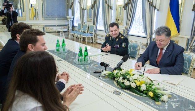 ProZorro запрацює й в оборонці – Порошенко підписав закон