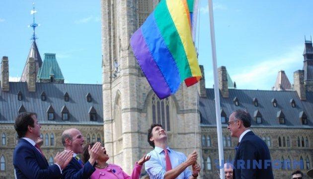 Канада гей убежище