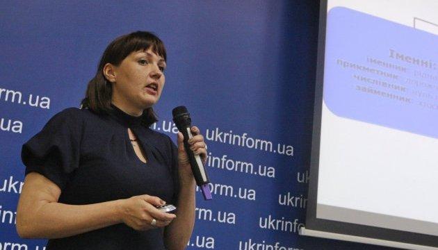 Безкоштовний онлайн-курс з підготовки до ЗНО для школярів з Донбасу та Криму