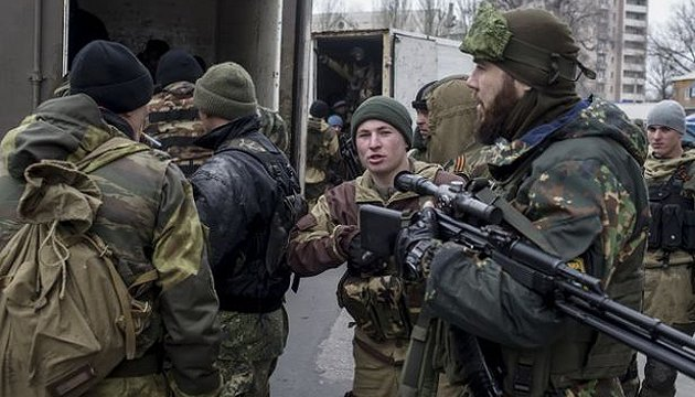 "Rebels of ""DPR"" announce ""general mobilization"""