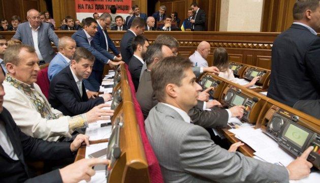 La Rada a adopté une réforme juridique
