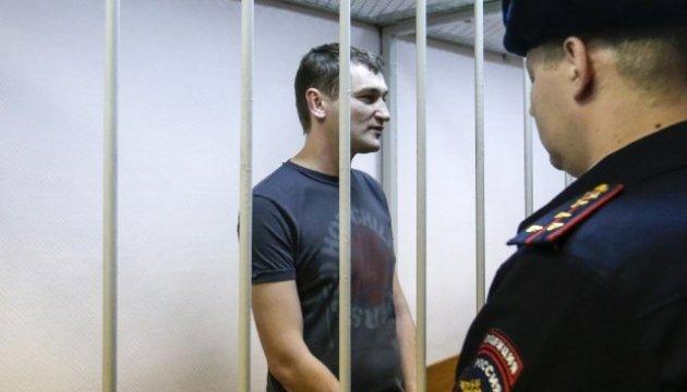 За заклики до мітингу Навального