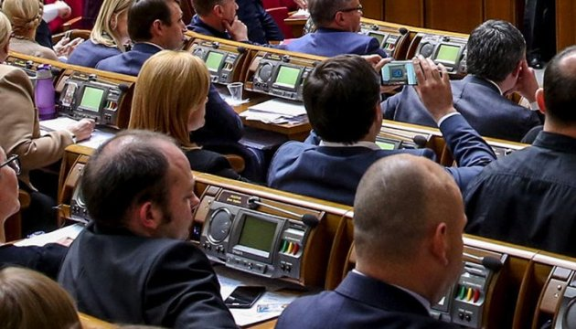 Verkhovna Rada upholds law on introduction of private enforcement institute