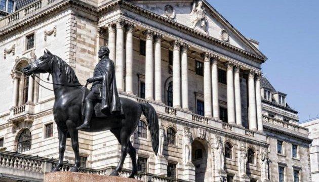 Работники Банка Англии впервые за 50 лет проведут забастовку