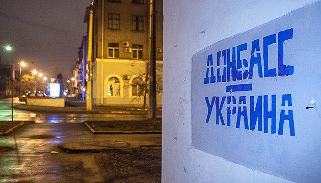 Реинтеграция Донбасса: еще одна попытка избежать войны?