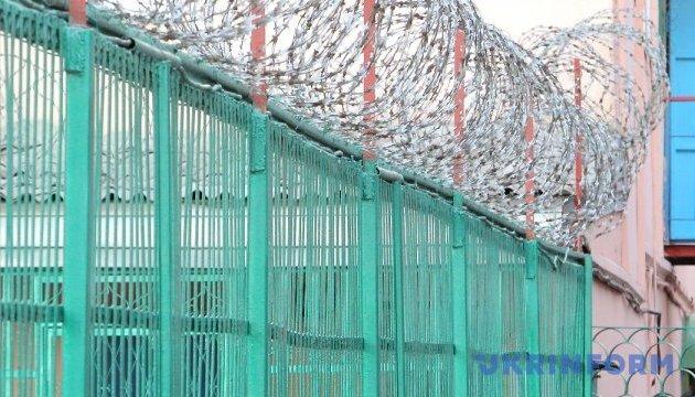 На Львівщині з колонії втекли двоє в'язнів