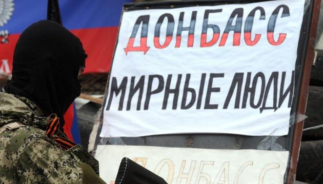 Боевики не дают подключить газ Марьинке и Красногоровке