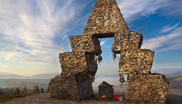 Дата розбрату. Як поділити карпатський перевал між угорськими і українськими «правими»