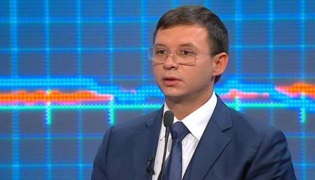 MP Murayev quits Rabinovych's For Life party, plans to create new political force