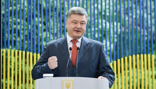 Президент вірить, що українці отримають