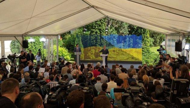 Порошенко назвав найголовніше рішення за час свого президентства