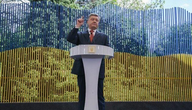 З приходом Луценка у ГПУ розпочалась деполітизація - Порошенко