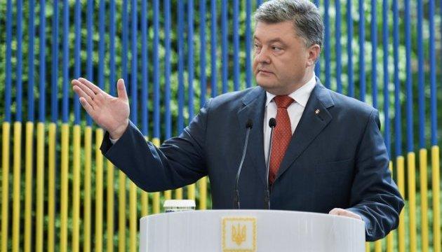 Президент пообіцяв громадянство іноземцям, які воюють за Україну