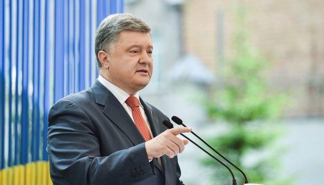 Порошенко планирует в декабре 2019-го на саммите НАТО поднять вопрос о ПДЧ для Украины