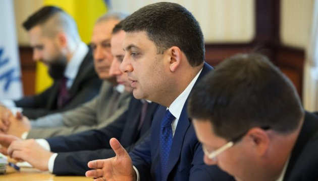 Ukrainian PM Groysman not rules out buying gas from Gazprom