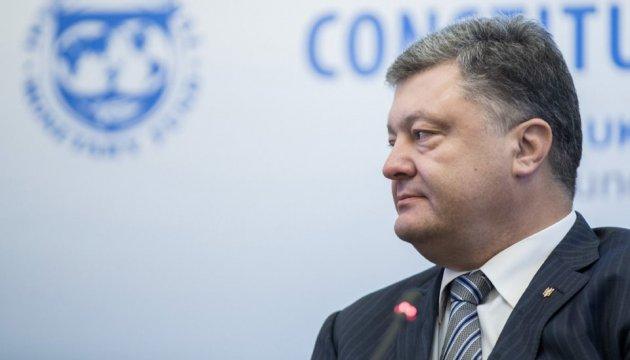 Президент очікує мільярд від МВФ у березні