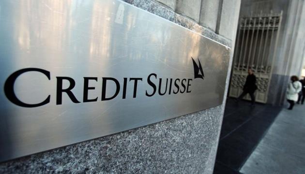 Банк Швейцарії через санкції США заморозив $5 мільярдів на рахунках росіян