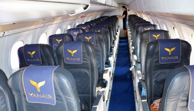 YanAir to launch flights from Odesa to Barcelona in 2018