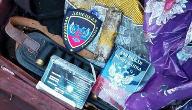 """На Донбасі затримали двох українців із паспортами """"ДНР"""""""