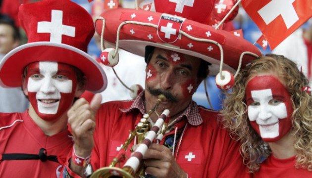 Швейцарці проголосували проти безумовного базового доходу