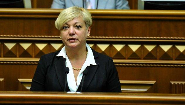 Гонтарева готова отчитаться в Раде - представитель Президента