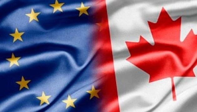 Canada, EU encourage Ukraine to implement reforms