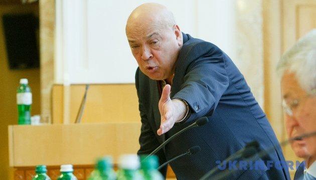 Москаль просит Авакова заменить руководителей областных патрульных