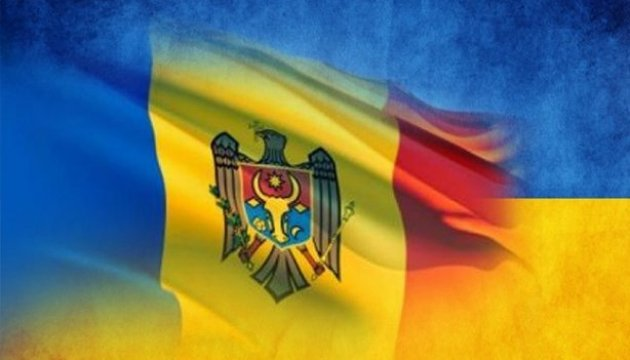 Ukraine, Moldova agree to intensify political, economic and cross-border cooperation