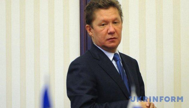 Розірвання контрактів: Газпром запевняє, що відправив Нафтогазу папери