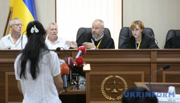 Справа Майдану: у суді