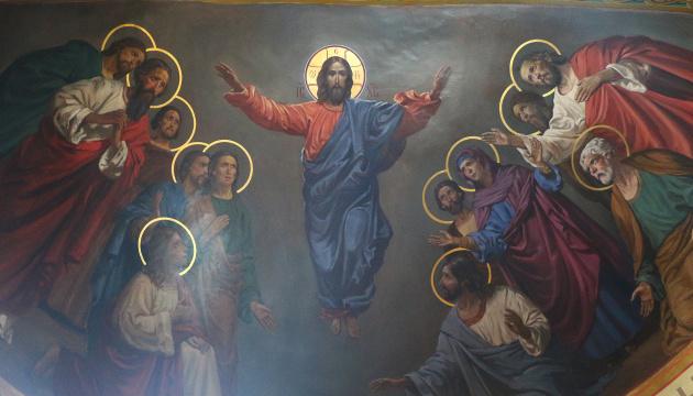 Сьогодні одне з головних християнських свят – Вознесіння