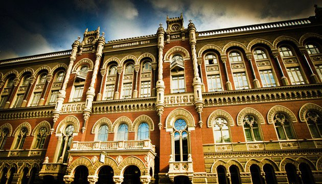 NBU: Ukrainians sold by $1.4 billion more currency than bought in 2016