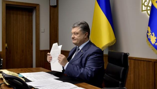 Petro Porochenko a signé la loi sur les devises étrangères