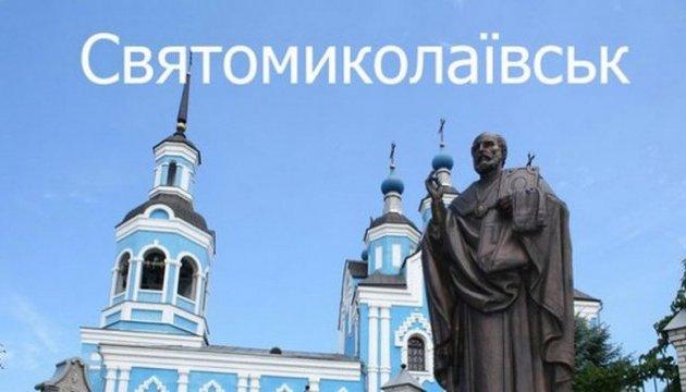 Горішні Плавні vs Святомиколаївськ: соцмережі обурюються