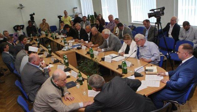 Інвестиції в Україну: проблеми і перспективи